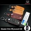 ซองหนังแท้ ใส่กุญแจรีโมทรถยนต์ Honda Civic FB,Accord G8 โลโก้ H - เงิน พับข้าง 3 ปุ่ม