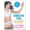 ดีวีดีออกกำลังกาย โยคะ สำหรับผู้เริ่มต้น - Kundalini Yoga for Beginners & Beyond With Ana Brett