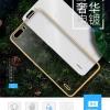 (พรีออเดอร์) เคส Huawei/Honor6 Plus-Bauqee