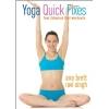 ดีวีดีออกกำลังกาย โยคะ ลดความอ้วน - Yoga Quick Fixes - With Ana Brett & Ravi Singh
