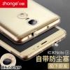 (พรีออเดอร์) เคส Xiaomi/Redmi Note3-เคสTPU แบบบางพร้อมปลั๊กฝุ่น