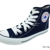 [พร้อมส่ง] รองเท้าผ้าใบแฟชั่น รุ่น 222 สีกรม ทรงหุ้มข้อ