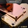 (พรีออเดอร์) เคส HTC/Desire 826-เคสอลูเคลือบเงา