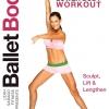 Ballet Body - Lower Body Workout