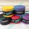 กริปยางพันด้ามไม้แบดมินตัน YONEX (รุ่นแบบบางเรียบ)