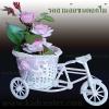 รถสามล้อขนดอกไม้ สุดน่ารัก ล้อขับเคลื่อนได้ ขายดอกไม้เหมือนจริงมีกระถาง สินค้าตกแต่งบ้านสุดน่ารัก ผู้รับประทับใจหลากหลายรูปแบบพร้อมส่งทั่วไทย
