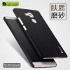 (พรีออเดอร์) เคส Huawei/Mate8-Aixuan