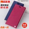 (พรีออเดอร์) เคส Xiaomi/Redmi Note3-Rocel