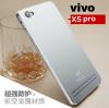 พร้อมส่ง!! เคส Vivo/X5 Pro-Xibicen เคสโลหะ อย่างดี