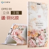 (พรีออเดอร์) เคส Oppo/F1 Plus-GView เคสฝาพับ 3D