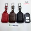 ซองหนังแท้ ใส่กุญแจรีโมทรถยนต์ รุ่นหนังนูน Honda HR-V,CR-V,BR-V,JAZZ Smart Key 2 ปุ่ม