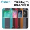 พร้อมส่ง!! เคส Samsung/S5-Rock Flip case