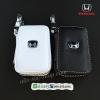 กระเป๋าซองหนังแท้ ใส่กุญแจรีโมทรถยนต์ รุ่นหนังนิ่มซิบรอบ โลโก้ HONDA แบบใหม่
