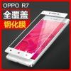 (พรีออเดอร์) ฟิล์มนิรภัย Oppo/R7-Joyroom