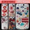 (พรีออเดอร์) เคส Oppo/N1 mini-เคสแข็งลายการ์ตูน