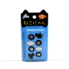 ครอบปุ่มลายตีนแมว Cyber™ Nekonyan Slide Pad Cover for new 3DS XL/LL *hit*