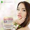 Skin Creamครีมปรับสภาพผิว พร้อมปกป้องผิวและสร้างความสมดุล ยับยั้งการอักเสบระคายเคือง ทำให้ผิวเเข็งเเรงสดใส ลดอาการแพ้จากสารเคมี ส่งฟรี