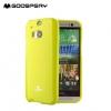 (พรีออเดอร์) เคส HTC/One M8-Goospery