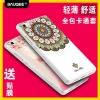 (พรีออเดอร์) เคส Huawei/P8 lite-เคสลายการ์ตูน