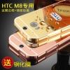 (พรีออเดอร์) เคส HTC/M8-เคสอลูเคลือบเงา