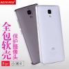 (พรีออเดอร์) เคส Xiaomi/Mi4-Senkang เคส TPU แบบนิ่ม