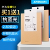 (พรีออเดอร์) ฟิล์มนิรภัย Huawei/GR5-Joyroom