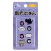 ครอบปุ่มอนาล็อกลายตีนแมว PS Vita™ ยี่ห้อ CYBER ของแท้จากญี่ปุ่น (CY-PVASCN-BK )