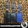 ซองหนังแท้ ใส่กุญแจรีโมทรถยนต์ หนัง Hi-end HONDA HR-V,CR-V,BR-V,JAZZ Smart Key 2 ปุ่ม