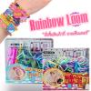 Rainbow Loom Band หนังยางถักสุดฮิต Diy ทำเป็นสร้อยข้อมือ สร้อยข้อเท้า สร้อยคอ เครื่องประดับเรือนร่าง ราคาส่ง20บาท
