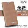 (พรีออเดอร์) เคส Oppo/R7 Plus-DGPZ เคสหนังแท้