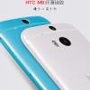 (พรีออเดอร์) เคส HTC/One M8-TPU นิ่มแบบบาง