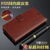 (พรีออเดอร์) เคส Lenovo/A7000-Flip case หนัง