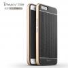 (พรีออเดอร์) เคส Huawei/Honor6 Plus-iPaky ของแท้
