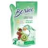 ครีมอาบน้ำบีไนซ์ ขนาด 200 มล. ทุกสูตร ชนิดถุงเติม กระชับผิว เพื่อผิวสวยกระจ่างใส เปล่งประกาย