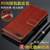 (พรีออเดอร์) เคส ZTE/Nubia Z9 mini-Flip case sนัง