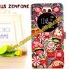 เคสzenfone 5 ฝาพับ FLIP COVER ลายการ์ตูน Word of Caramelaw