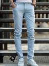 กางเกงขายาวแฟชั่น