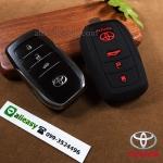 ปลอกซิลิโคน หุ้มกุญแจรีโมทรถยนต์ Toyota Hilux Revo กุญแจอัจฉริยะ 3 ปุ่ม สีดำ/แดง