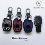 ซองหนังแท้ ใส่กุญแจรีโมท รุ่นด้ายสี พิมพ์โลโก้ Mercedes Benz รุ่น 3 ปุ่ม