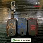 ซองหนังแท้ ใส่กุญแจรีโมท รุ่นด้ายสี พิมพ์โลโก้ Honda Civic FB,Accord G8 พับข้าง 3 ปุ่ม