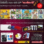 Promotion new3DSXL 【ลด-เลือก-ได้】/ mario+ราคาสุดประหยัด #4