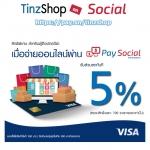 TinzShop ON Social