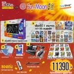 "++ Promotion new3DSXL 【Sun-Moon #2】 ++ โปรโมชั่นชุด ""โปเกมอนซัน-มูน 2"""