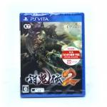 PS®Vita Toukiden 2 (討鬼伝2) Zone 2 JP/ Japanese