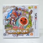 3DS™ (JP) Taiko no Tatsujin Dokodon! Mystery Adventure Zone JP / Japanese