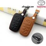 ซองหนังแท้ ใส่กุญแจรีโมทรถยนต์ Toyota Hilux Revo Smat Key 3 ปุ่ม