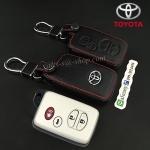 ซองหนังแท้ ใส่กุญแจรีโมทรถยนต์ รุ่นโลโก้เหล็ก Toyota Camry,Prius,Altis แบบใหม่