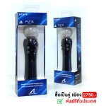++ จับคู่ PS Move ส่งฟรี! ++ PlayStation®Move Motion Controllers