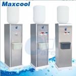 ตู้ทำน้ำเย็น ร้อน สแตนเลส Maxcool [ถังคว่ำ]