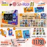 "++ Promotion new3DSXL 【Sun-Moon #5】 ++ โปรโมชั่นชุด ""โปเกมอนซัน-มูน 5"""